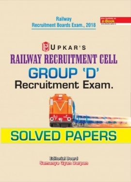 RAILWAY Recruitment Cell Group D Recruitment Exam solved papers