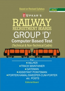 Railway Recruitment Boards Group 'D' Computer Based Test (Technical & Non Technical Cadre)