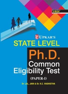 Upkar State Level Ph. D. Common Eligibility Test (Paper-I)