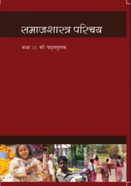 NCERT Samajshastra  (Class 11)