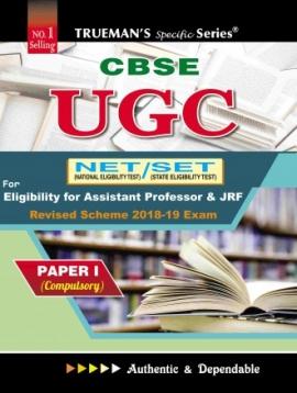 TRUEMAN'S UGC NET PAPER - I (ENGLISH MEDIUM) :TEACHING & RESEARCH APTITUDE