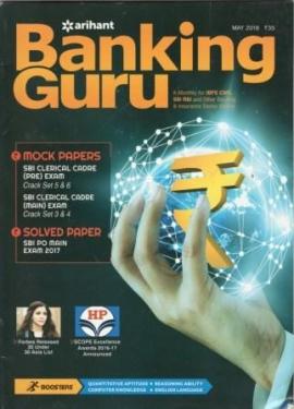 Arihant Banking Guru May 2018