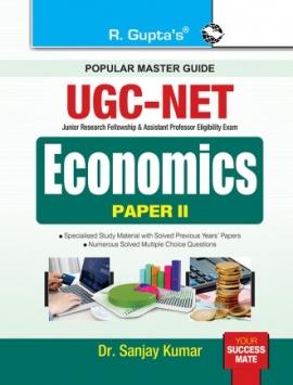 UGC-NET: Economics (Paper II) Exam Guide