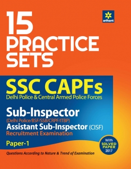 SSC CAPFs Sub Inspector and Assistant Sub Inspector Practice Sets 2018