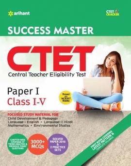 CTET Success Master Paper-I Class I-V