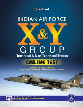 Indian Air Force X & Y Group Technical & Non-Technical Trades