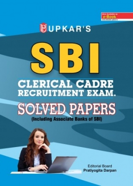 SBI Clerical Cadre Recruitment Exam. Solved Papers