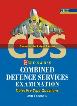 Upkar Combined Defence Service Examanation