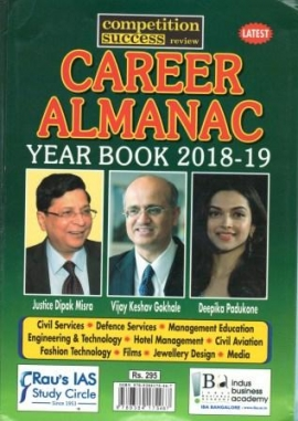 Career Almanac Year Book 2018-19