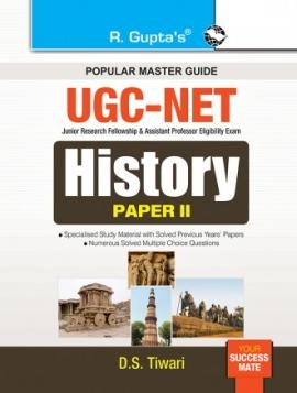 UGC-NET: History (Paper II) Exam Guide