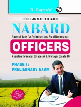 NABARD Phase-I (Officers) Assistant Manager (Grade A) & Manager (Grade B) Preliminary Exam Guide