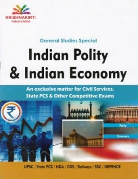 General Studies Special Indian Polity & Indian Economy