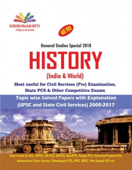 General Studies Special Issue HISTORY (INDIA & WORLD) For Civil Services Pre.Examination.