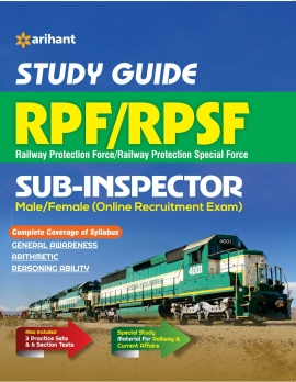 Arihant RPF / RPSF Sub Inspector Male/Female (Online Recruitment Exam)