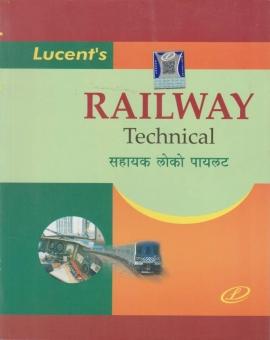 LUCENT RAILWAY TECHNICAL ASST. LOCO PILOT