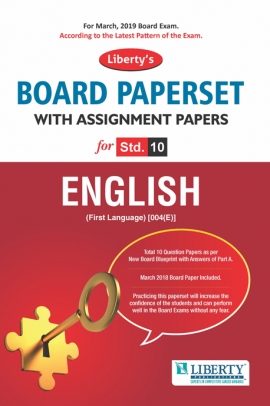 Liberty Std-10 English Medium Board Paper Set - English for 2019 Exam