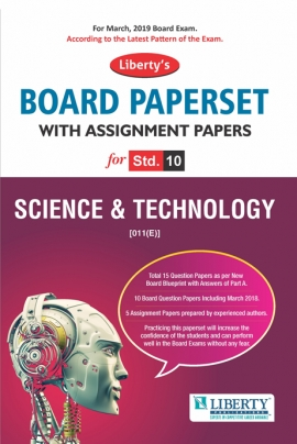 Liberty Std-10 English Medium Board Paper Set - Science for 2019 Exam