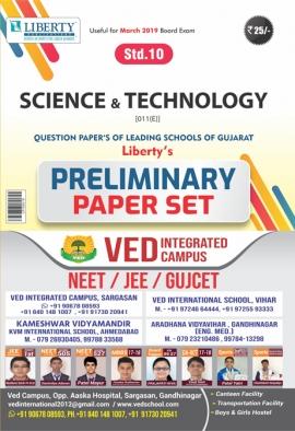 Liberty Std-10 English Medium Preliminary Paper Set - Science & Technology