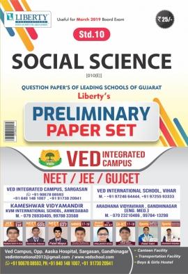 Liberty Std-10 English Medium Preliminary Paper Set - Social Science