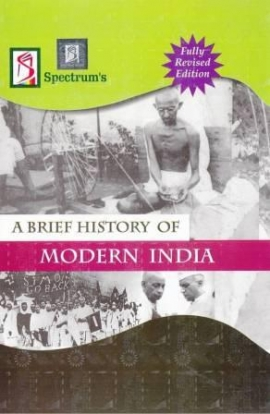 A brief History of Modern India By Rajeev Ahir