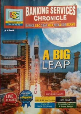 Banking Services Chronicle September 2019
