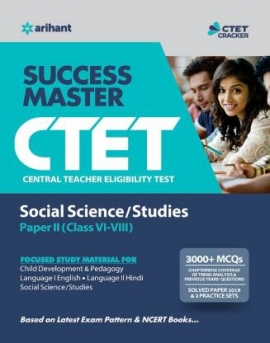 Success Master Ctet Paper -II Social Science STd 6 To 8 Exam 2019