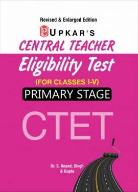 Upkar Central Teacher Eligibility Test Primary Stage (For Class I-V)