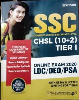 ARIHANT SSC CHSL (10+2) TIER-I EXAM GUIDE 2020