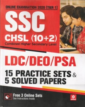 ARIHANT SSC CHSL (10+2) TIER-I 15 PRACTICE SETS & 5 SLOVED PAPER 2020