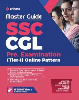 ARIHANT SSC CGL ( TIER-1) PRE.EXAM GUIDE 2020