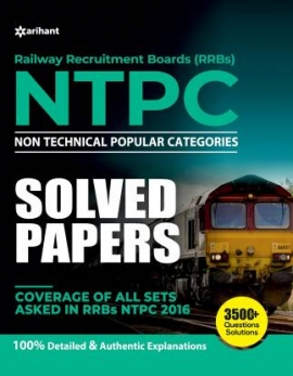 ARIHANT NTPC SOLVED PAPERS 2020
