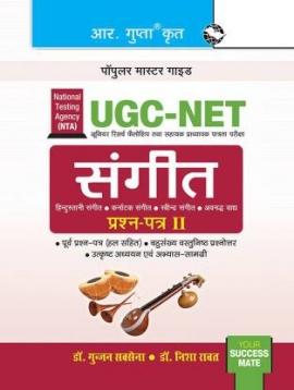 UGC NET Music (Paper II & III) Exam Guide