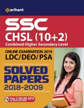 Arihant SSC CHSL (10+2) Solved Papers Combined Higher Secondary Exam 2020