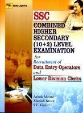 NEW LIGHT SSC  Combined Higher Secondary Level (10+2) Examination (Tier-I)