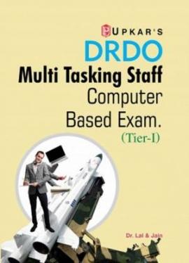 DRDO Multi Tasking Staff Computer Based Exam. (Tier-I) 2020