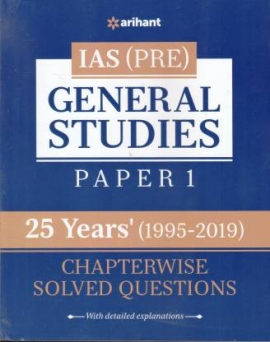 ARIHANT IAS(PRE) GENERAL STUDIES PAPER-1 CHAPTERWISE SOLVED
