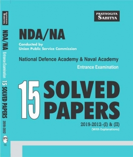 NDA/NA SOLVED PAPERS