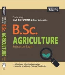 Pratiyogita Sahitya B.Sc AGRICULTURE EXAM GUIDE