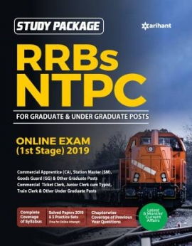 Arihant RRB NTPC Guide 2019 (English)
