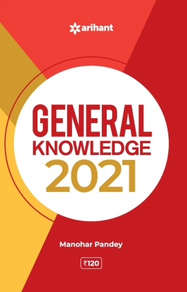 Arihant General Knowledge 2021