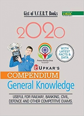 Upkar Compendium General Knowledge 2020 with Latest Facts & Data