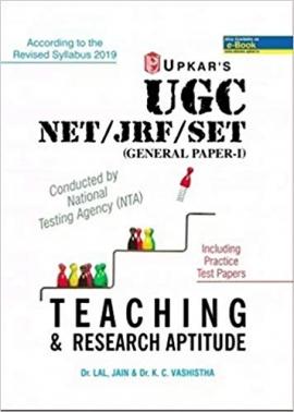 NTA UGC NET/JRF/SET General Paper-1 (Compulsory) Teaching & Research Aptitude