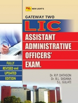 Gateway Two LIC Assistant Administrative Officers' Exam 2020