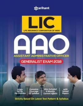 Arihant LIC AAO Generalist Guide 2019-20
