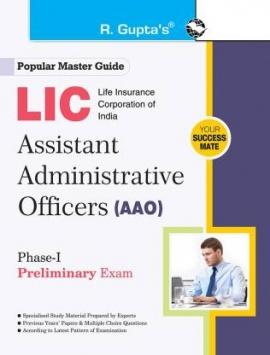 R Gupta LIC AAO (Phase-I : Preliminary) Exam Guide 2020