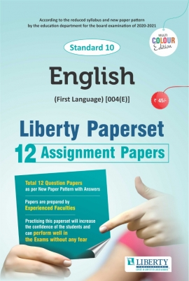 Liberty Std-10 Assignment Paper Set