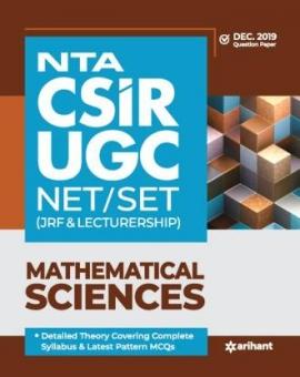 ARIHANT NTA CSIR UGC NET/SET MATHEMATICAL SCIENCES 2021 LATEST EDITION.