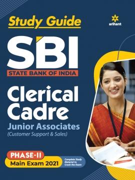 SBI Clerk Junior Associates Phase 2 Mains Exam Guide 2021