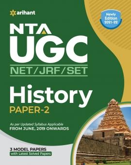 NTA UGC NET History Paper 2