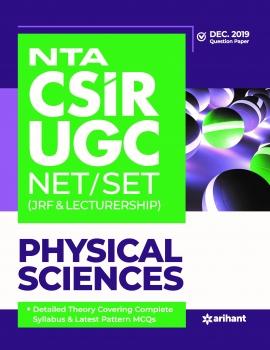 NTA UGC NET Physical Science 2020